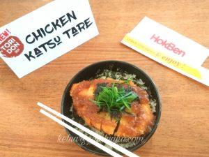 chicken katsu tare tokyo bowl hokben